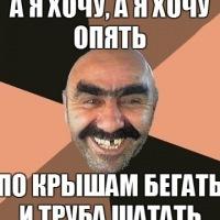 Вадим Гусаков, 6 мая 1989, Уфа, id154811690