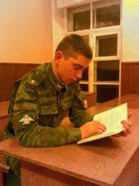 Павел Гераскин, 9 февраля , Ярославль, id66114009