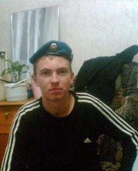 Серега Логинов, 11 апреля 1990, Мирный, id91608864