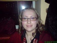 Любовь Чакилева, 7 февраля 1986, Пермь, id92700235