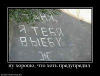 Женя Карпова, 5 июня 1992, Санкт-Петербург, id95885490
