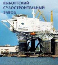 10 марта 2009.  Проект по строительству новой верфи стоимостью 38,5 млрд руб. поддержало Минпромэнерго.