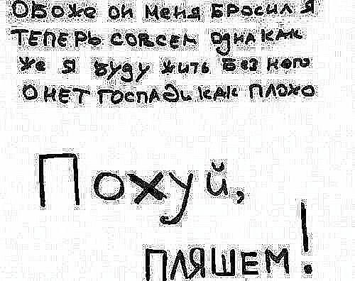 В] активном похуе...(с) | ВКонтакте