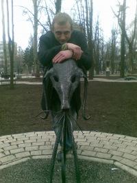 Даниил Москаленко, 11 января 1992, Киев, id28518252