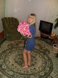 Анастасия Двирник, 3 января , Николаев, id29745075