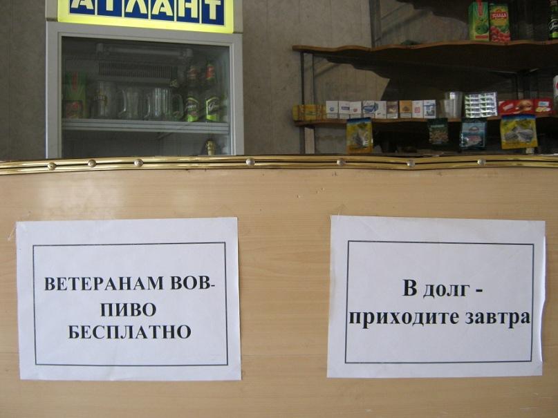"""""""строгость ислама"""" в южном Дагестане"""