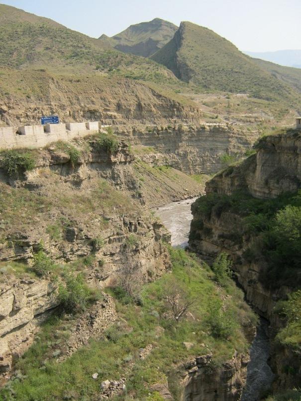 Пейзаж в районе села Тлох (Дагестан)
