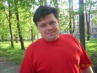 Юрий Чепель, 4 октября , Конотоп, id86658448