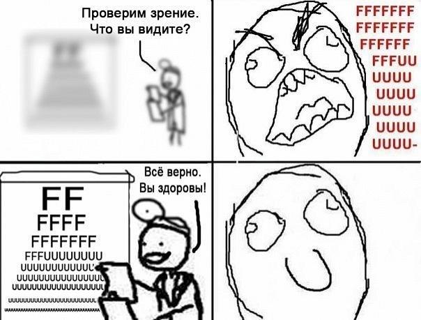 http://cs10283.vkontakte.ru/u90587514/120223545/x_db77f76b.jpg