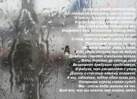 Мария Петрова, 29 сентября 1973, Могилев, id106442860