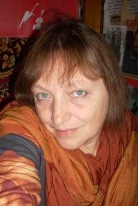 Мария Романушко