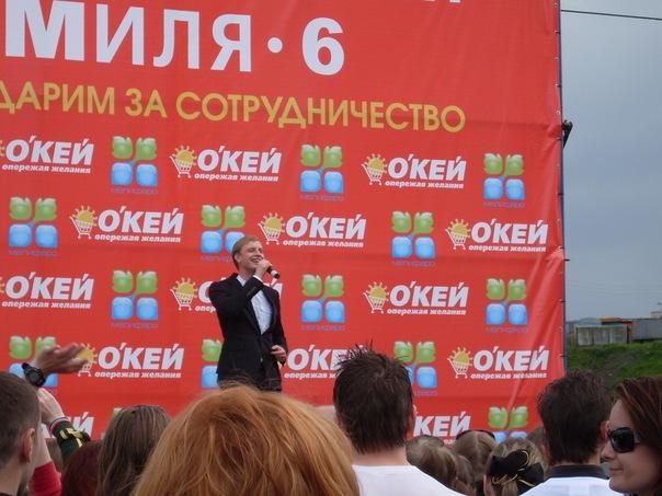 http://cs10284.vkontakte.ru/u7743729/137738774/x_2b555291.jpg