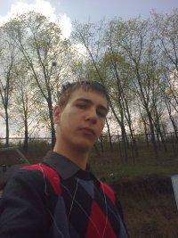 Danik :), 13 декабря 1991, Новодвинск, id96780805