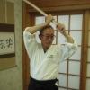 INTERNATIONAL KOBUDO WAKAYAMA SCHOOL (КОБУДО)