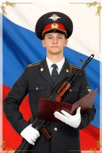 Кирилл Передреев, 15 января , Саратов, id19538315
