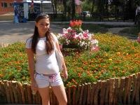 Юлия Шахова, 16 февраля , Омск, id69759252
