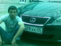 Исрап Шахбанов, 16 сентября , Москва, id93596251