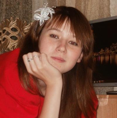 Наташа Богуславская, 2 июля , Запорожье, id123462126