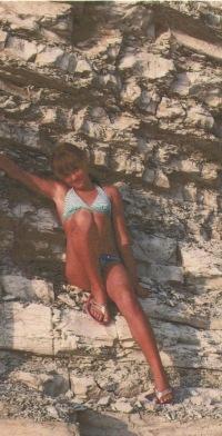 Марина Путивцева, 2 декабря 1993, Сальск, id105429208