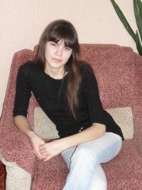 Анастасия Перминова, 21 января 1988, Уфа, id137342303