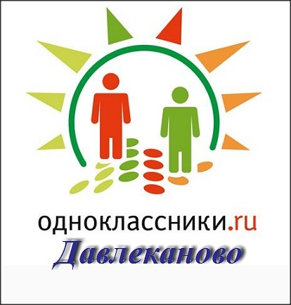 Программы: Как включить режим Невидимка на сайте Одноклассники.