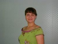 Светлана Останина, 19 февраля 1981, Ижевск, id56362358