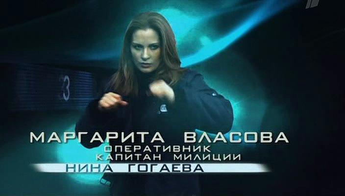 Рита Власова Y_59272d88