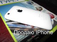 Александр Ломовой, 24 февраля , Николаев, id97502080