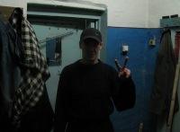 Андрей Анкудинов, 4 сентября , Ровно, id98403438