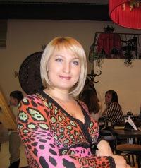 Лариса Полякова, 14 апреля , Новый Уренгой, id106197128