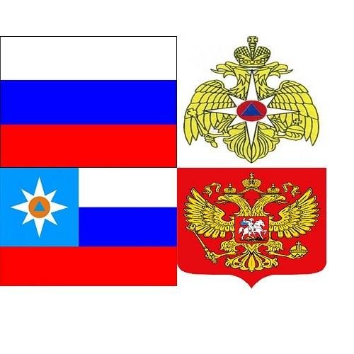 мчс россии флаг