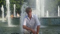 Павел Фоменко, 9 мая 1985, Армавир, id133260313