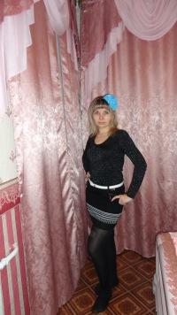 Светлана Соколова, 19 мая 1999, Уфа, id139892360