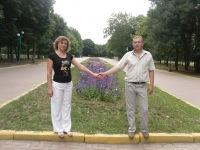 Татьяна Неверова, 27 сентября 1981, Муром, id149573489