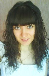 Дарья Гакаева, Сочи