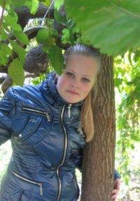 Алина Орлова, 10 февраля 1996, Москва, id80291628