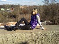 Алина Смирнова, 28 ноября 1997, Вязники, id83992858