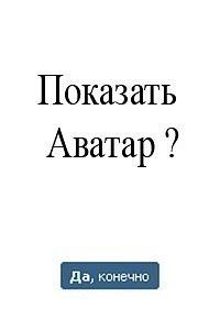 Asdasdas Adsasdds, 5 июня 1991, Краснодар, id120182449