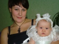 Людмила Иванова, 18 июня , Новосибирск, id126275582