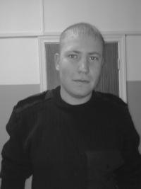 Иван Ведерников, 13 июля , Херсон, id166426675