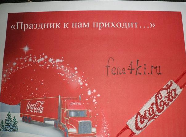 http://cs10289.vkontakte.ru/u43902606/147926301/x_7221a2af.jpg