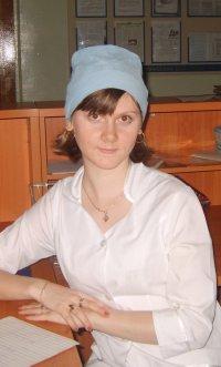 Оксана Агышева, 7 марта 1988, Казань, id77051567