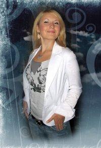 Liza Gurkin, Hadera