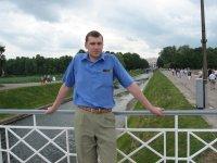 Дмитрий Рубан, 13 января , Пермь, id3150594