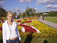 Олеся Городецкая