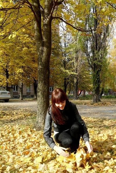 Ольга Ильчук, 17 сентября 1992, Харьков, id10230402