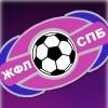 Женская Футбольная Лига Санкт-Петербурга