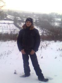 Вадим Березин, 9 февраля , Симферополь, id119350231