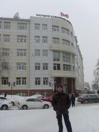 Сергей Фомин, Барабинск, id151092684