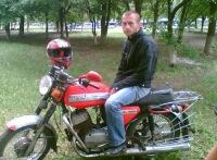 Максим Кайтаз, 2 сентября 1984, Самара, id67152264